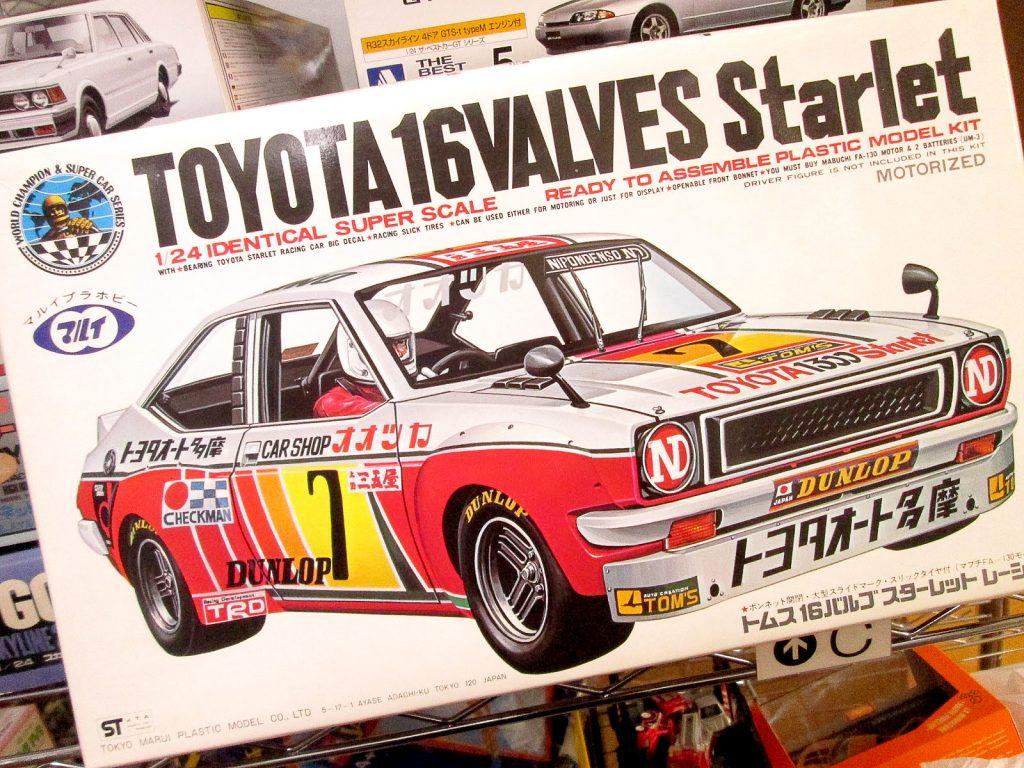 買取紹介:マルイ 1/24 トヨタ 16バルブ スターレットレーシング