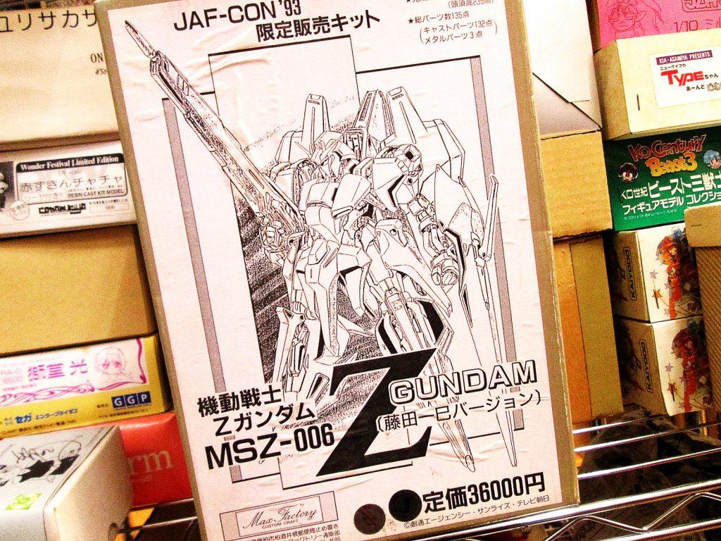 買取紹介:マックスファクトリー 1/72 MSZ-006 Zガンダム 藤田一巳バージョン
