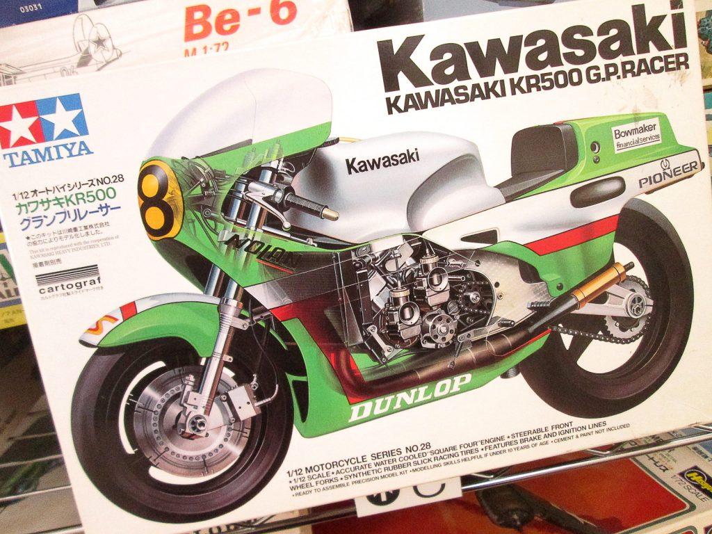 買取紹介:タミヤ 1/12 カワサキ KR500 グランプリレーサー cartograf