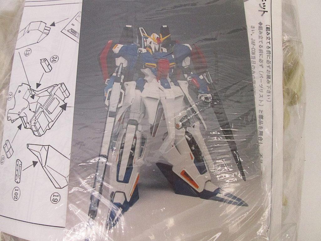 マックスファクトリー 1/72 MSZ-006 Zガンダム 藤田一巳バージョン