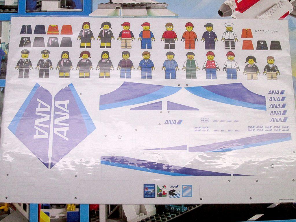 買取紹介:レゴ/LEGO シティ 7894 空港 ANAバージョンのシール