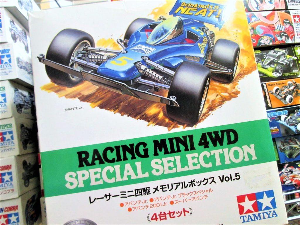 レーサーミニ四駆メモリアルボックスVol.5