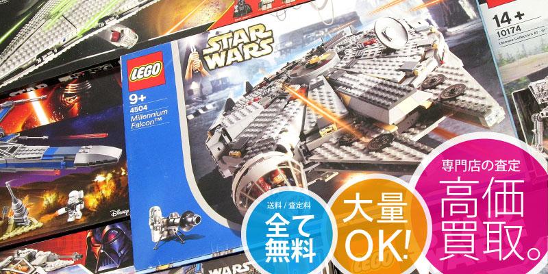 LEGO/レゴ スター・ウォーズの買取