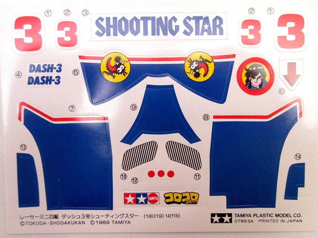 レーサーミニ四駆 ダッシュ3号 流星 シューティング・スター デカール