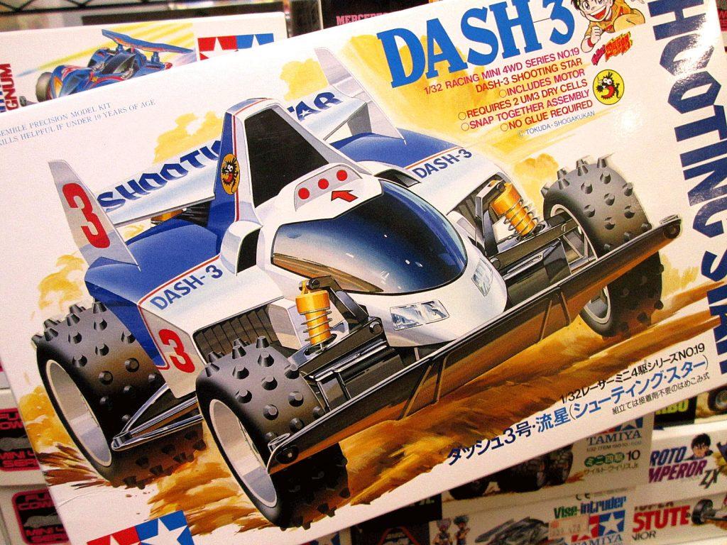 買取紹介:タミヤ レーサーミニ四駆 ダッシュ3号 流星 シューティング・スター