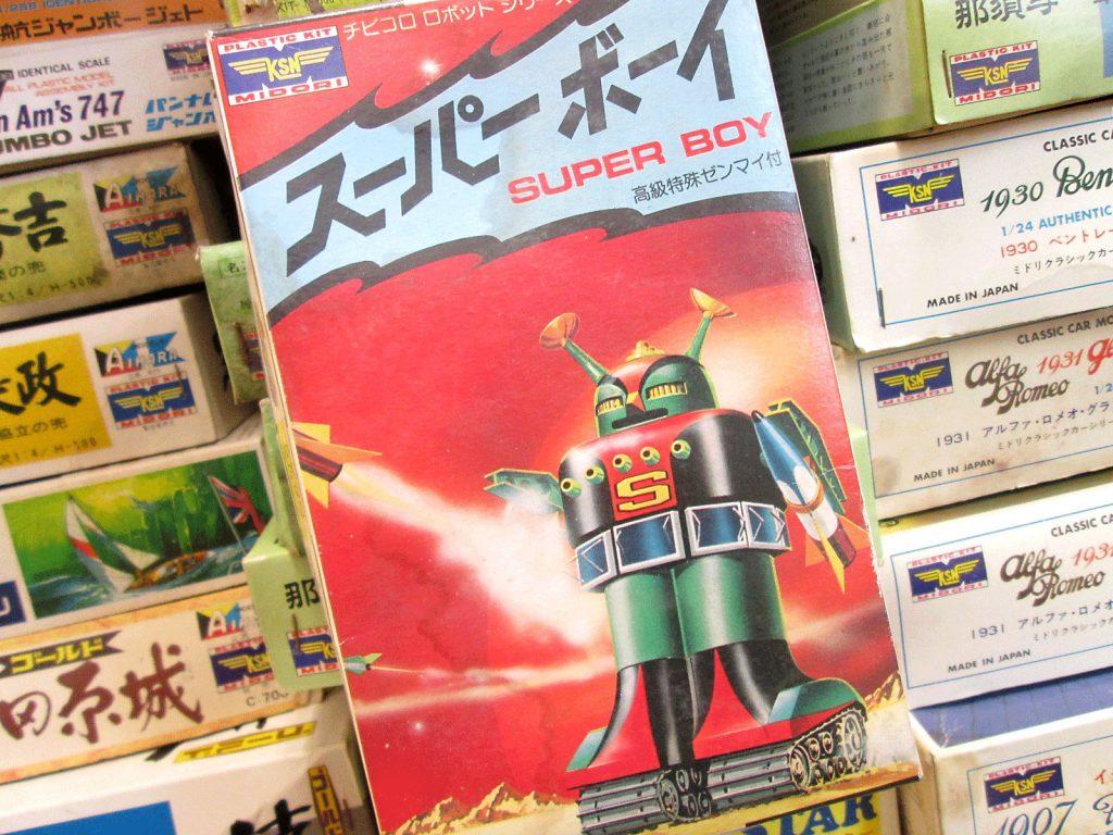 買取紹介:緑商会 スーパーボーイ チビコロ ロボットシリーズ 4