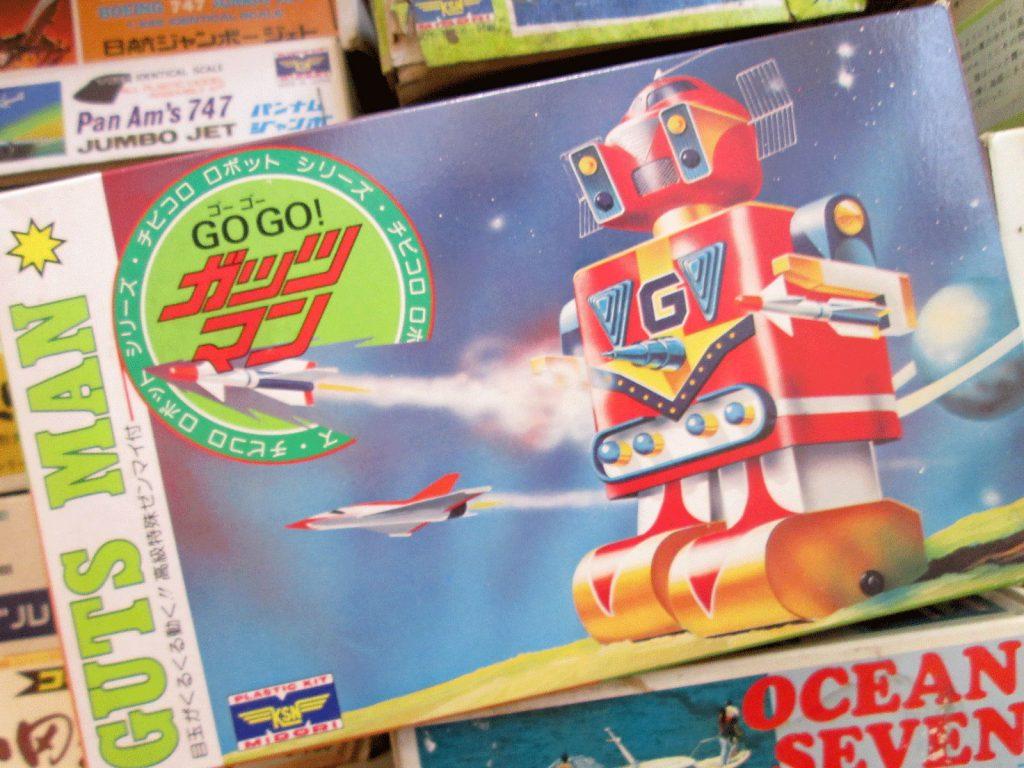 買取紹介:緑商会 GOGO! ガッツマン チビコロ ロボットシリーズ 2