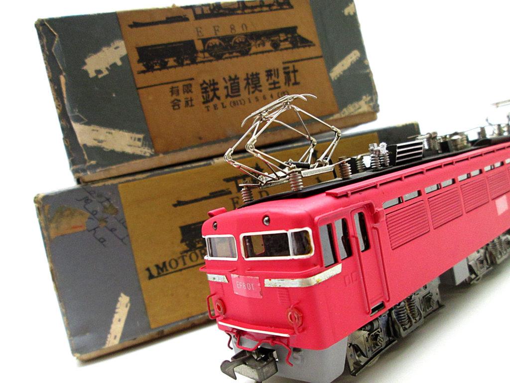 鉄道模型社の16番ゲージ EF80とED71形の電気機関車を買取り頂きました!