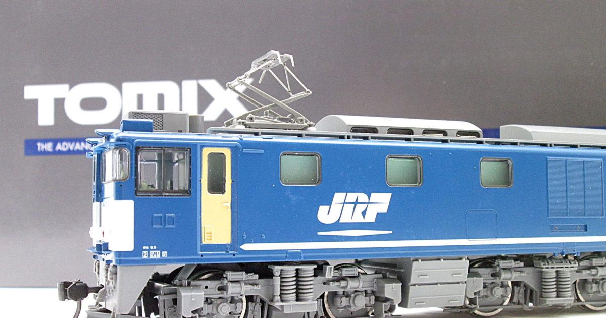 トミックスのHOゲージ、EF64 1000形電気機関車を買取させて頂きました!