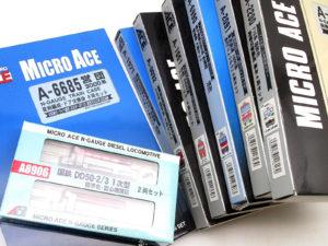 マイクロエース A6685 営団3000系 8両セット等のNゲージを買取頂きました!
