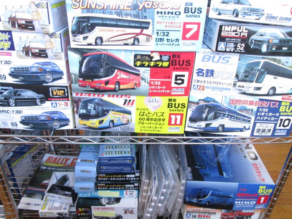 デコトラや大型バスのプラモデル