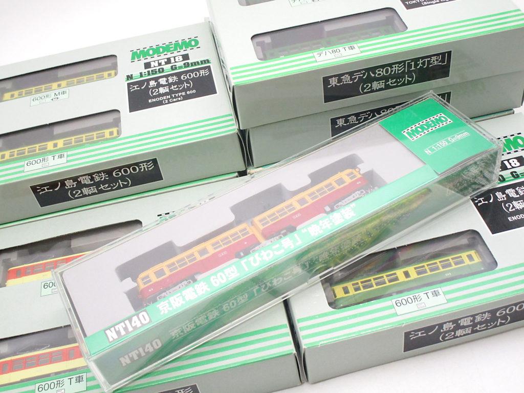 MODEMO Nゲージ 江ノ島電鉄600形などを買取させて頂きました!