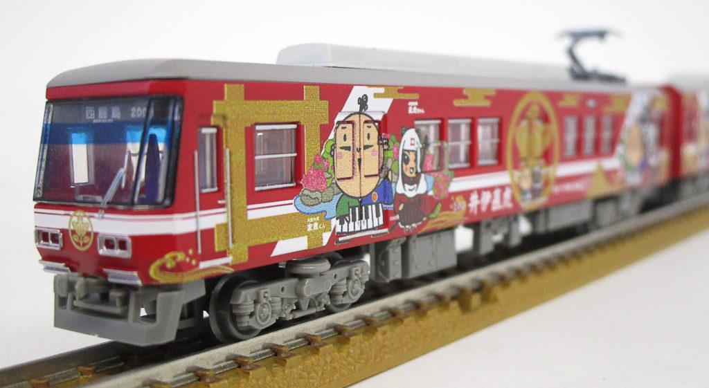 トミーテック 遠州鉄道2000形 家康くん・直虎ちゃんラッピング電車2両セットA 正面から