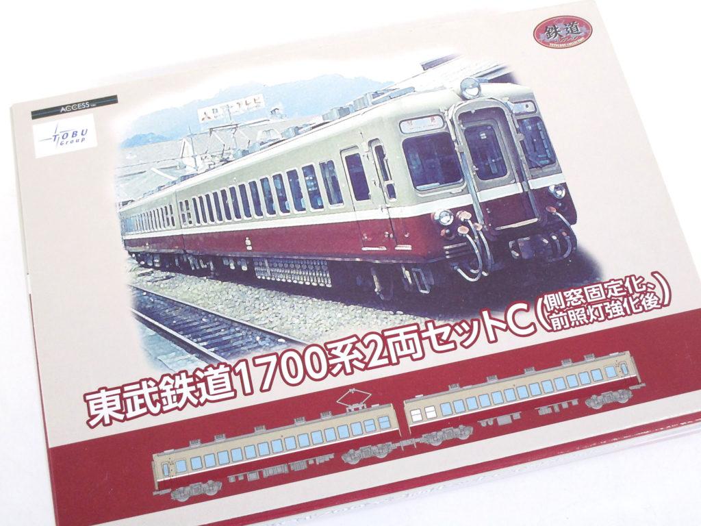 トミーテック 東武鉄道1700形2輌セットC