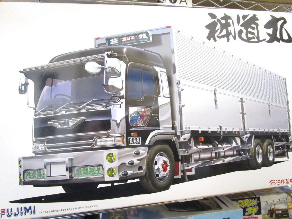 フジミ 1/32 トラック番外 神道丸