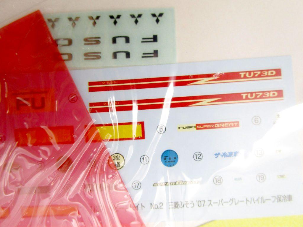 アオシマ 1/32 '07 スーパーグレートハイルーフ保冷車 デカール