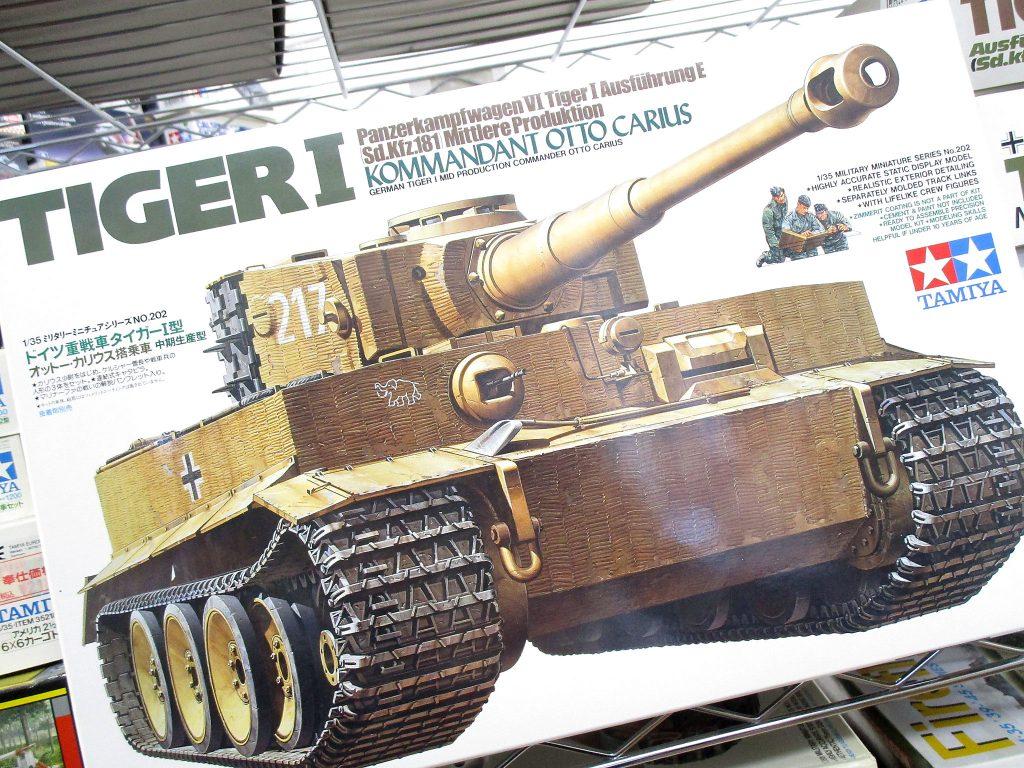 タミヤ 1/35 ドイツ重戦車 タイガーⅠ型 中期生産型 オットー・カリウス搭乗車