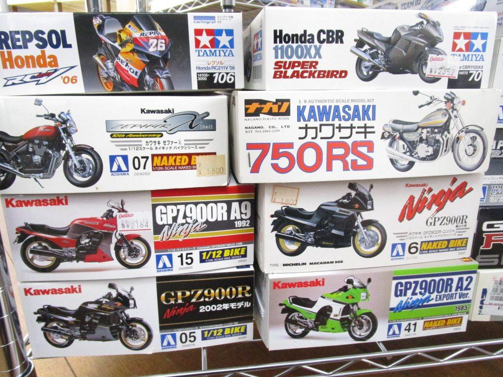 ナガノカワサキ750RSやホンダCBR1100XXなどのバイクプラモデル