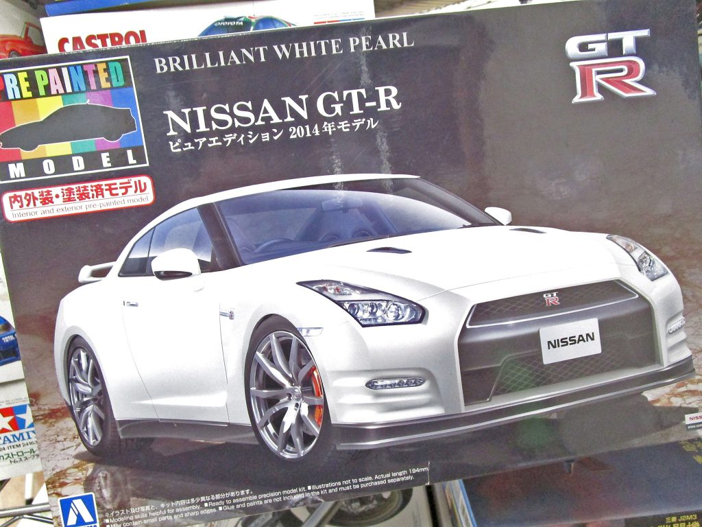 アオシマ 1/24 日産 GT-R R35 ピュアエディション 2014年モデル