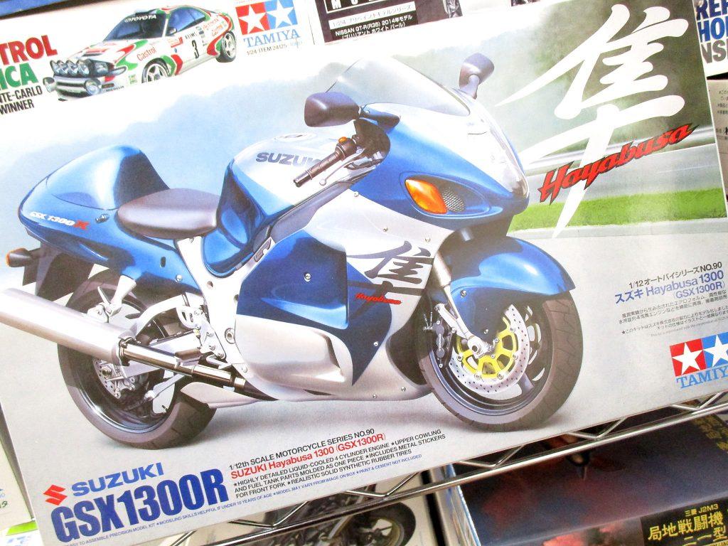 タミヤ 1/12 スズキ Hayabusa1300 GX1300R