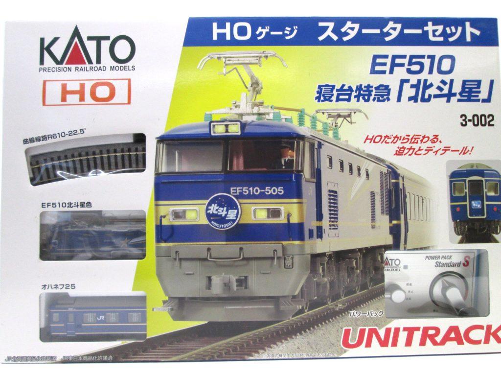 KATO 3-002 HO 寝台特急 北斗星 スターターセット