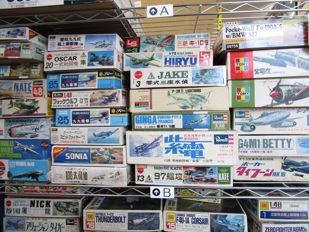 タカラレベルやLS、ニチモなどの飛行機プラモデル