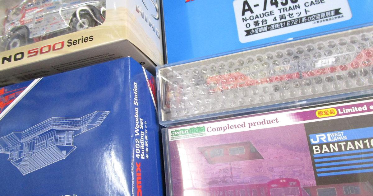 マイクロエースやKATO、グリーンマックスの鉄道模型を埼玉県東松山市より買取頂きました!