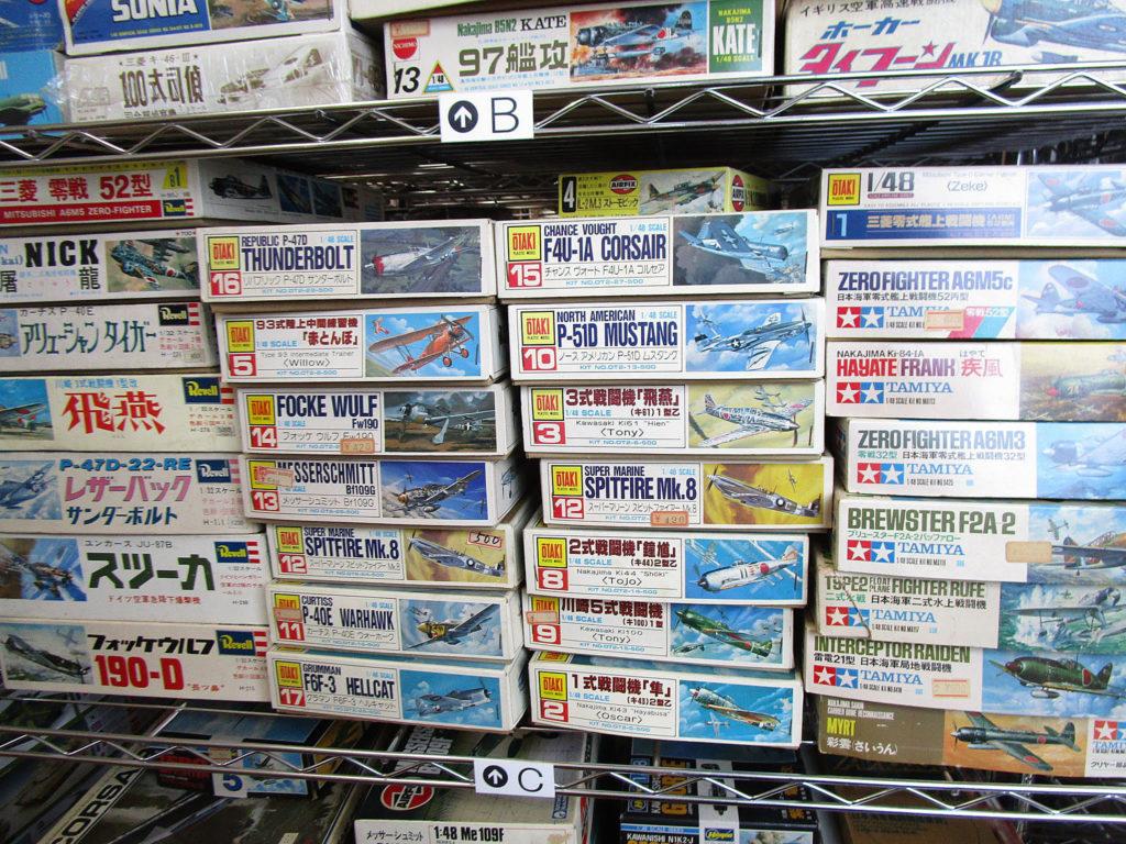 オオタキやレベルなど当時の戦闘機・飛行機のプラモデル