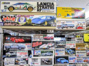 絶版の自動車プラモデル各種