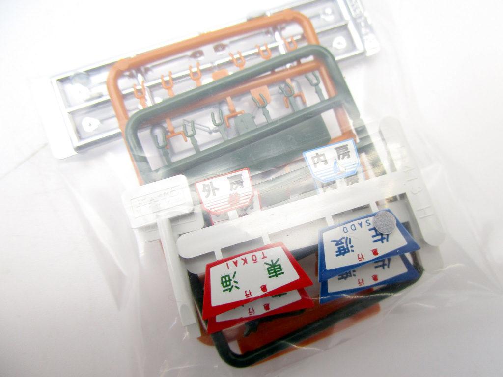 KATO 3-505 165系 直流急行電車 HOゲージ 昔ながらのヘッドマーク