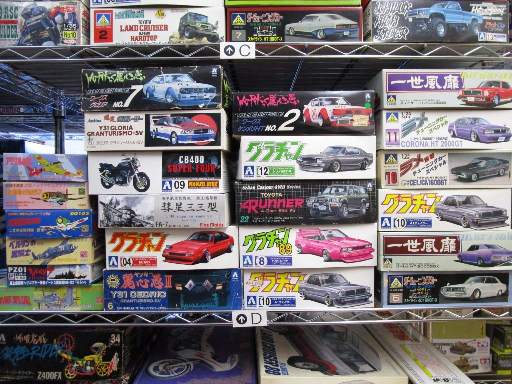 グラチャンやWORKS麗心愚シリーズの自動車プラモデル