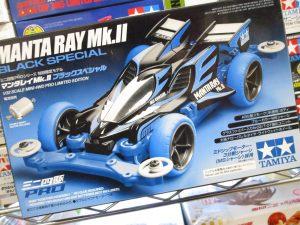 タミヤ ミニ四駆 マンタレイMk.Ⅱブラックスペシャル 特別限定モデル