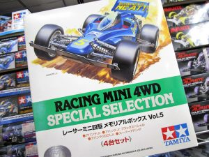 タミヤ レーサーミニ四駆 メモリアルボックス Vol.5