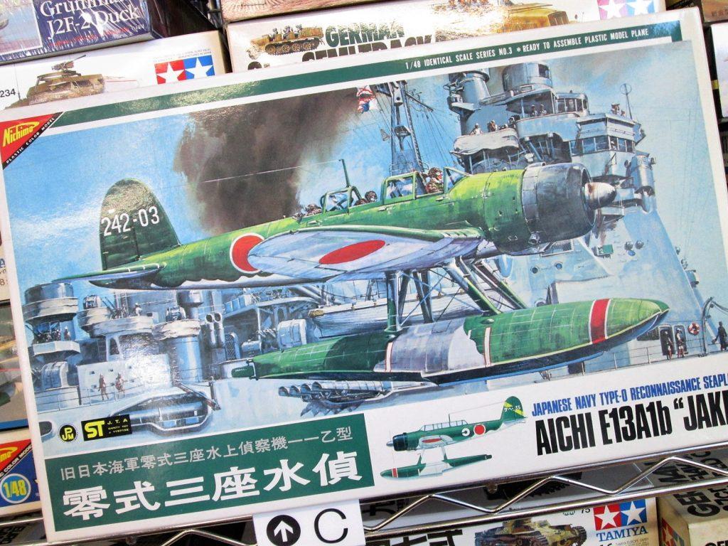 ニチモ 1/48 零式三座水上偵察機11乙型
