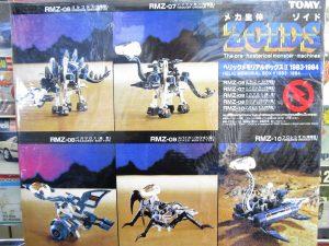 トミー メカ生体ゾイド ヘリックメモリアルボックスⅡ 1983-1984