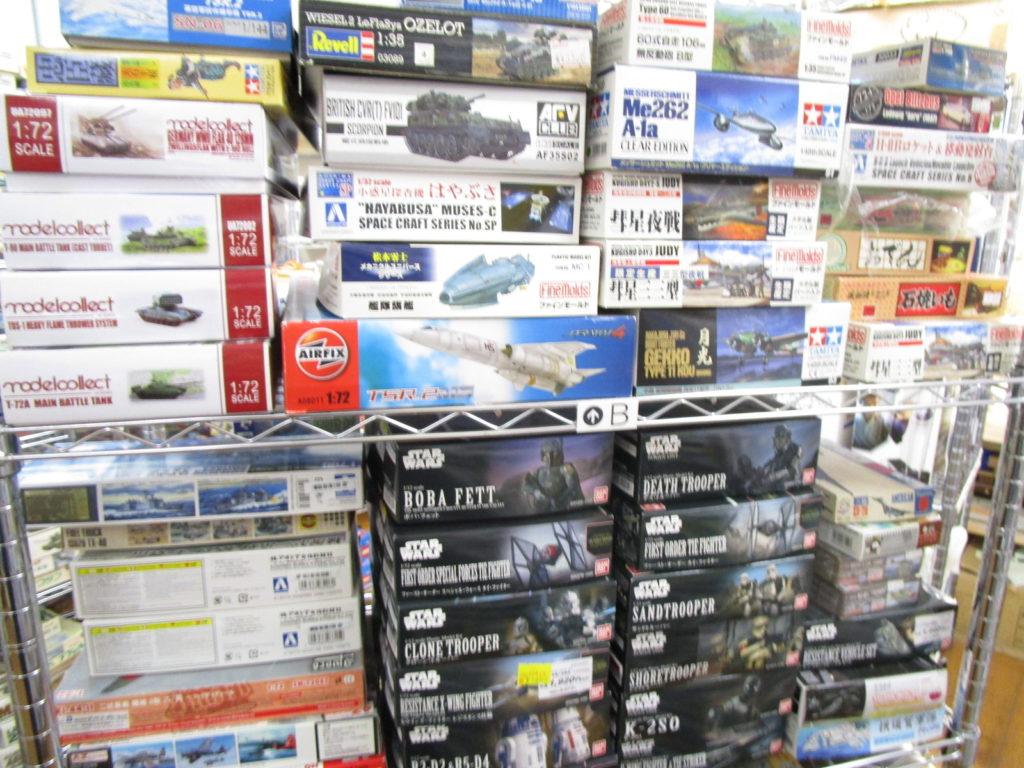 フジミ 1/3000 横須賀軍港など