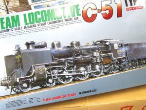 アリイ 1/50 蒸気機関車 C51