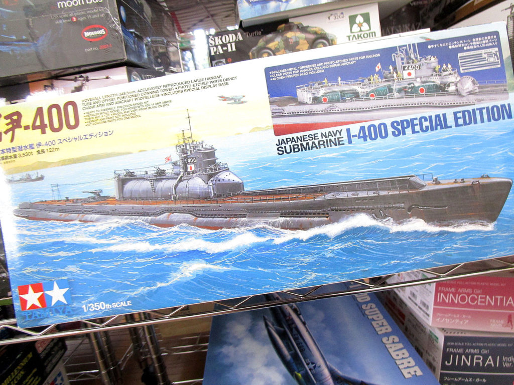 タミヤ 1/350 伊-400 スペシャルエディション