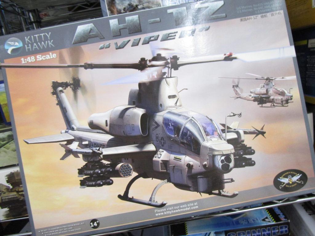 キティホーク 1/48 AH-12 ヴァイパー