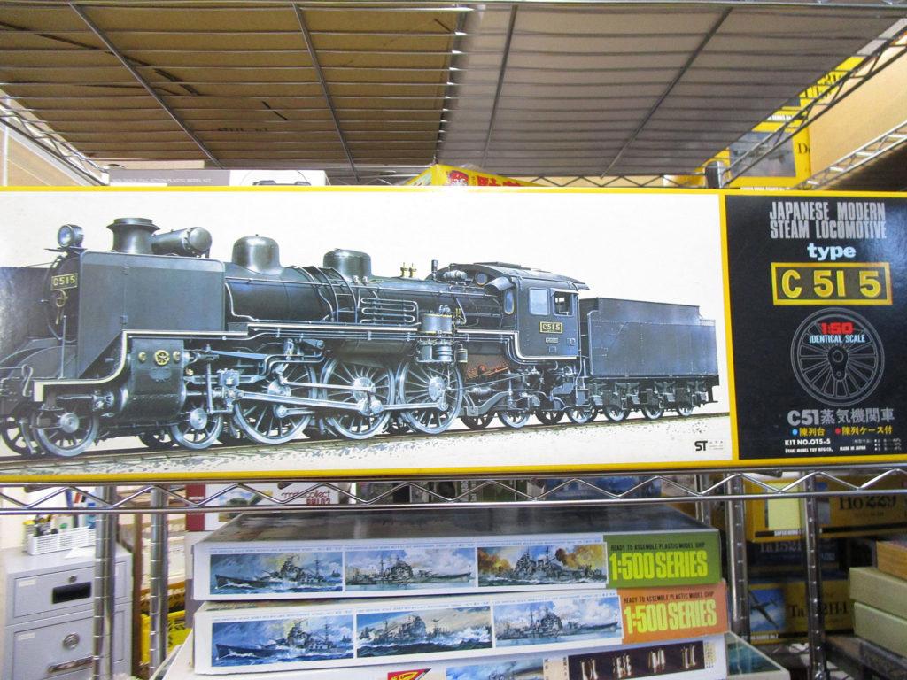 オオタキ 1/50 C51蒸気機関車