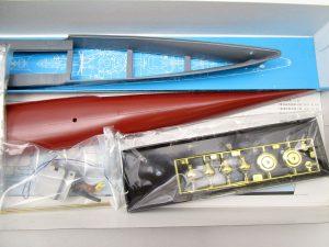 ニチモ 1/200 防空駆逐艦 秋月 キット内容 ディスプレイ
