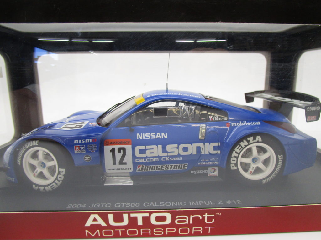 オートアート 1/18 JGTC GT500 カルソニック インパル Z #12