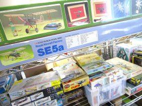 埼玉県より、ソッピース F.1 キャメル等の飛行機模型やプラモデルを買取頂きました!