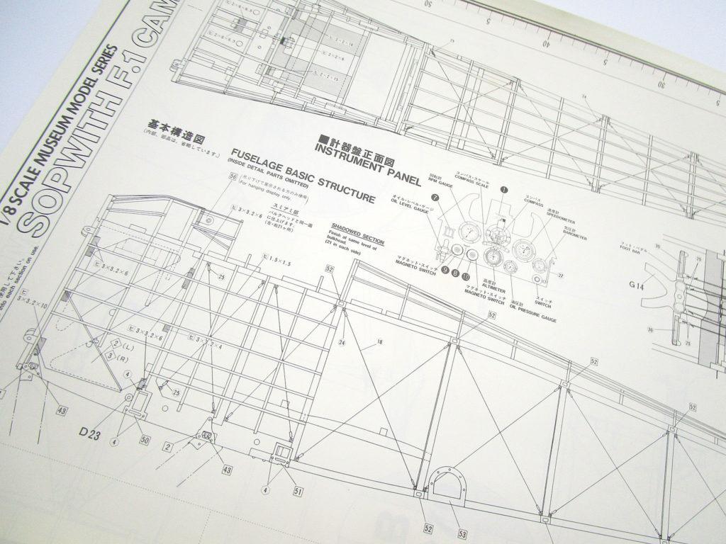 ハセガワ 1/8 ソッピース F.1 キャメル 原寸大図面