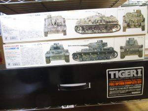 タミヤ 1/16 タイガーⅠ型 フルオペレーションセット