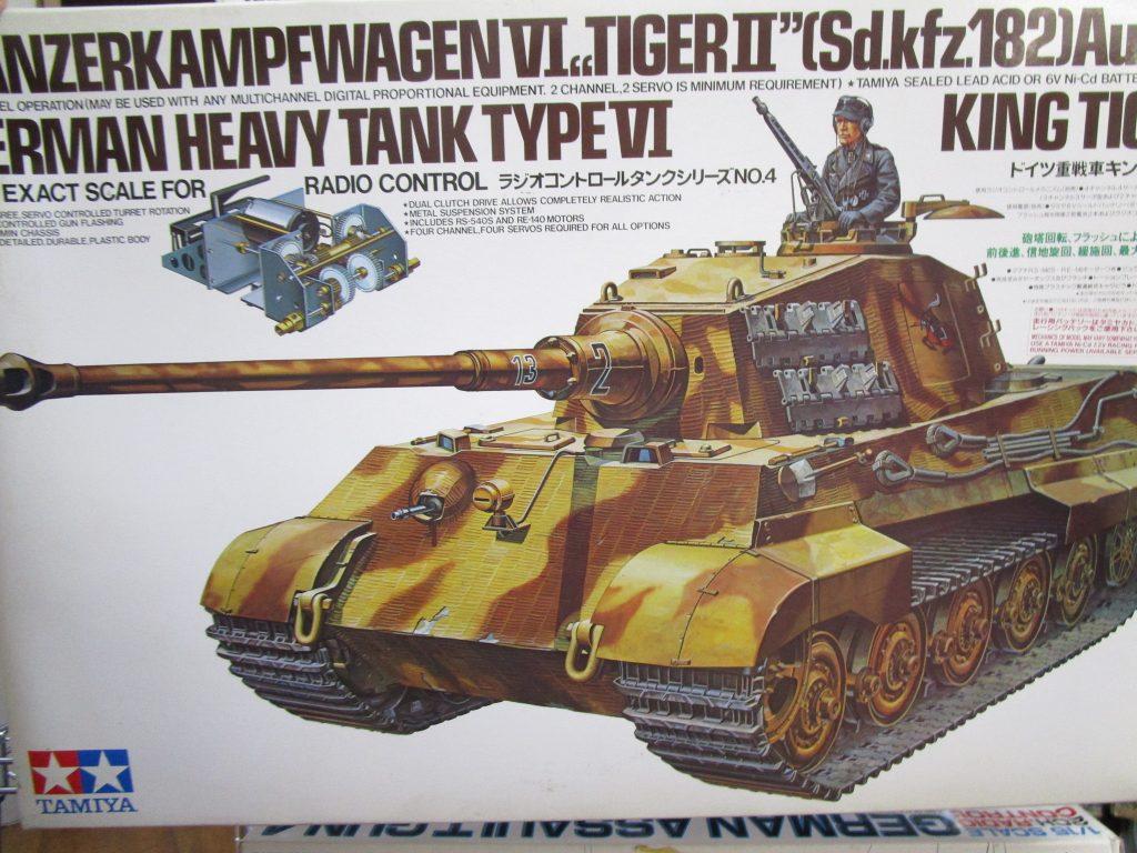 タミヤ 1/16 ドイツ重戦車 キングタイガー ラジオコントロールタンク