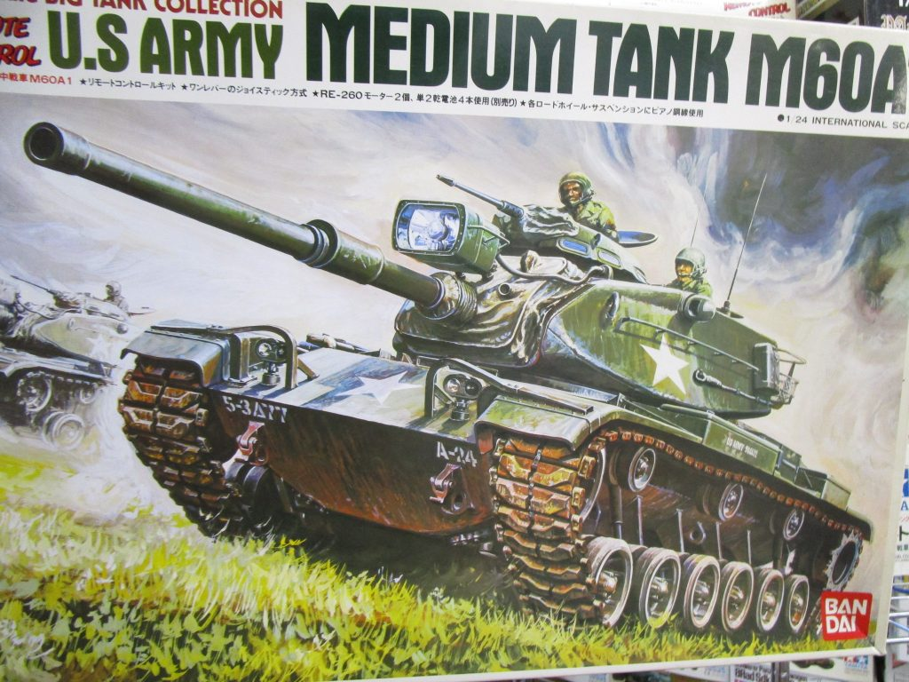 バンダイ 1/24 アメリカ陸軍中戦車 M60A