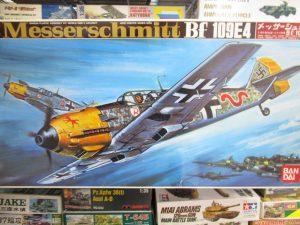 バンダイ 1/24 メッサーシュミット Bf109E4