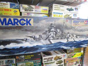 タミヤ 1/350 ドイツ戦艦 ビスマルク