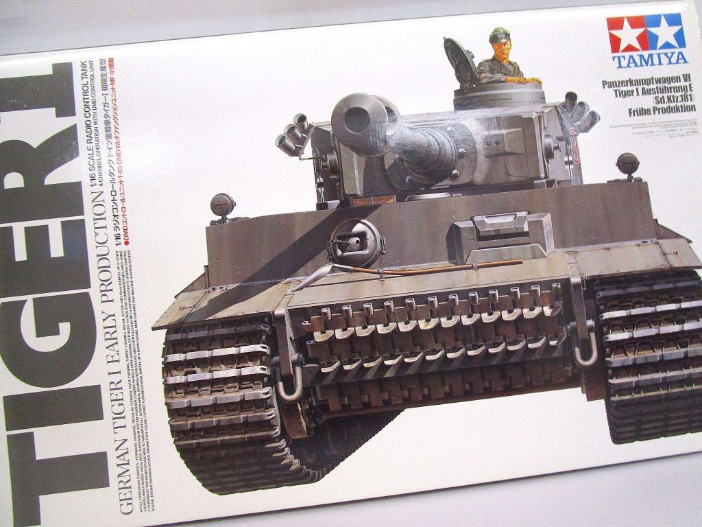 タミヤ 1/16 ドイツ重戦車 タイガーⅠ 初期生産型 フルオペレーションセット